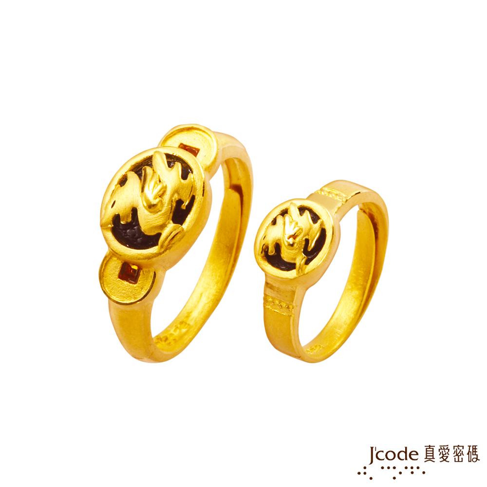 J'code真愛密碼 財源廣進貔貅黃金成對戒指