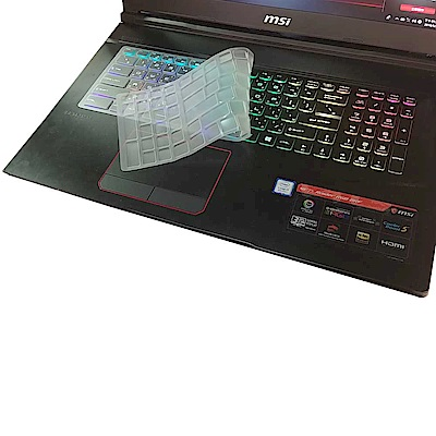 EZstick MSI GE73 8RF 專用 奈米銀TPU鍵盤膜
