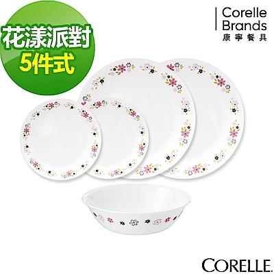 CORELLE康寧 花漾派對5件式餐盤組(502)