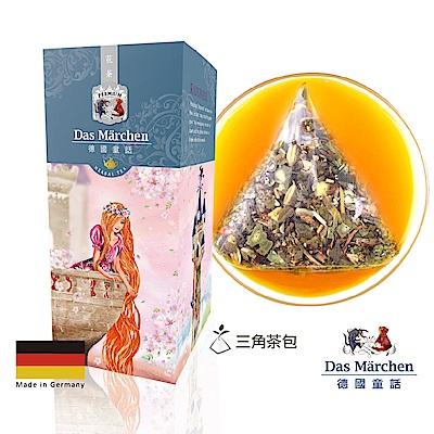 德國童話 阿爾卑斯香草花茶茶包 (15入/盒)