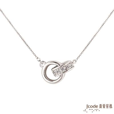 J code真愛密碼 真愛-緊扣緣分純銀項鍊