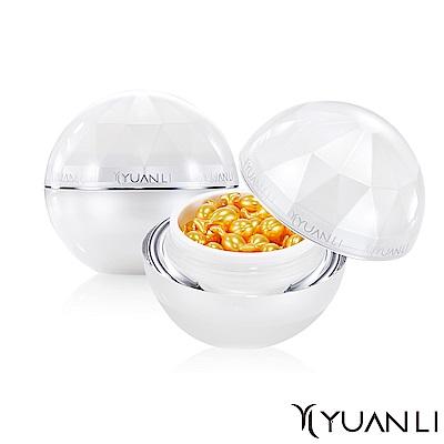 Yuanli 願麗 完美女王智慧控膚膠囊-保濕抗老升級版 50顆 2入組(速)