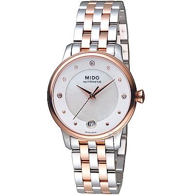 MIDO美度Baroncelli LadyDay璀璨美鑽機械腕錶-玫瑰金x銀