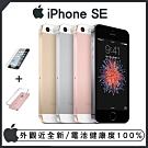 【福利品】Apple iPhone SE 64G 完美屏 智慧型手機