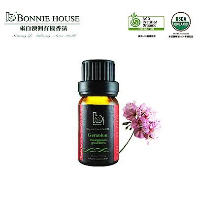 Bonnie House 天竺葵精油10ml
