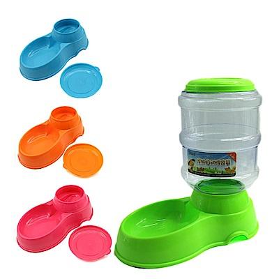 DYY》寵物專用大容量吃飽飽自動餵食器|飲水器-3.5L(顏色隨機)