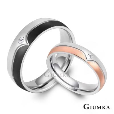 GIUMKA情侶對戒 白鋼戒指男戒+女戒 甜蜜負擔 一對價格