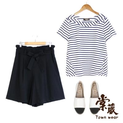 【TOWNWEAR棠葳】休閒純色綁帶五分褲裙