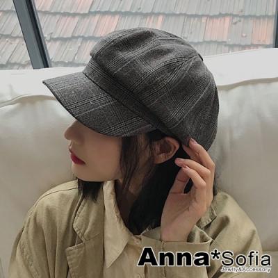 【滿額再75折】AnnaSofia 文藝細線格紋 混棉報童帽貝蕾帽(深灰系)