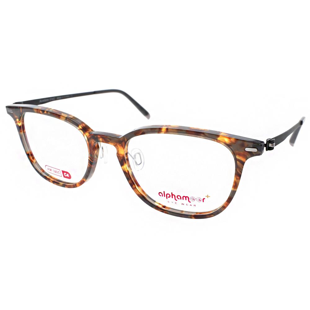 Alphameer光學眼鏡 韓國塑鋼系列/琥珀-黑#AM3805 C04