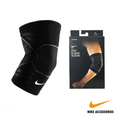 NIKE耐吉NIKE ADVANTAGE 4D護肘套(亞規)-XL(黑)