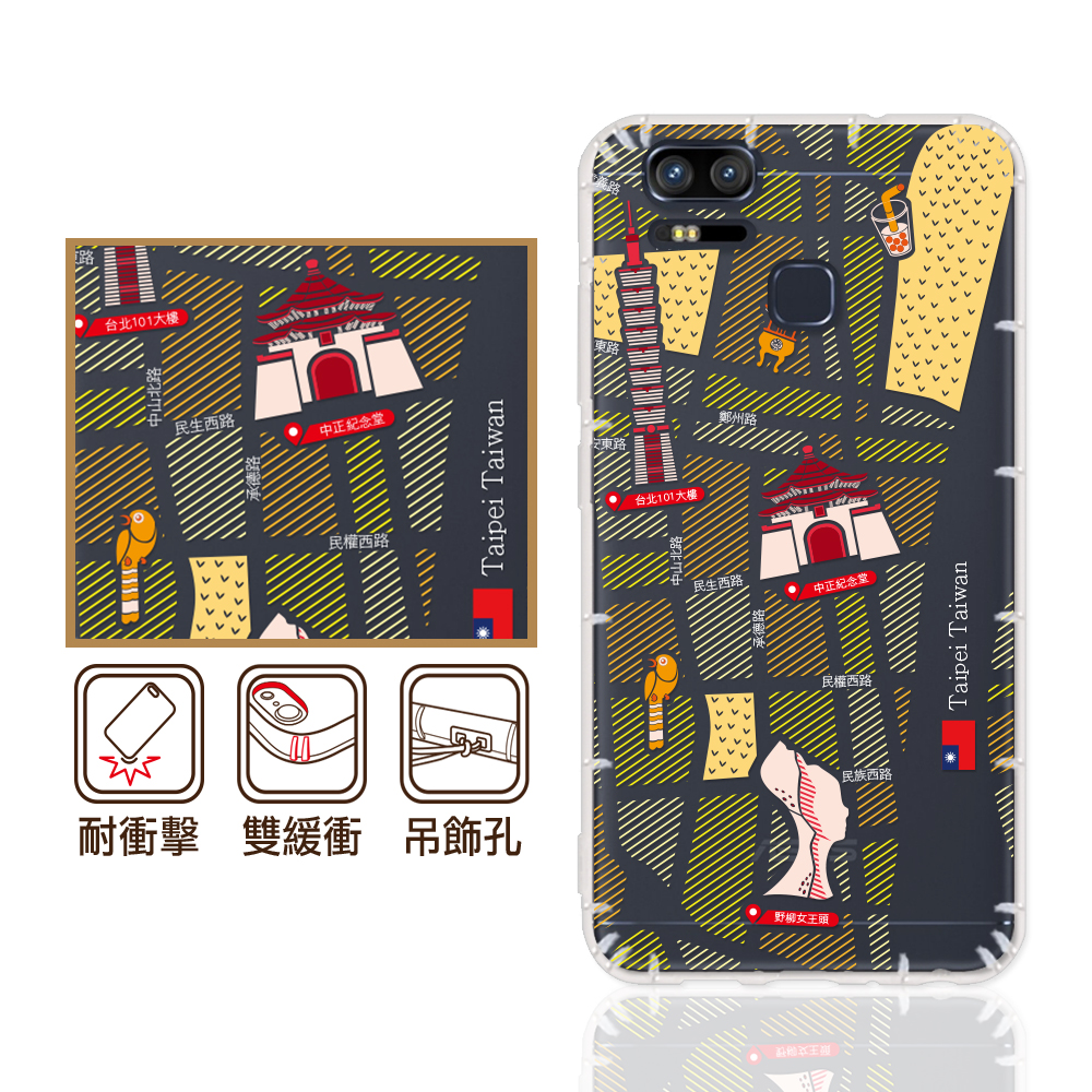 反骨創意 華碩Deluxe/Zoom系列 彩繪防摔殼-世界旅途(福爾摩沙)