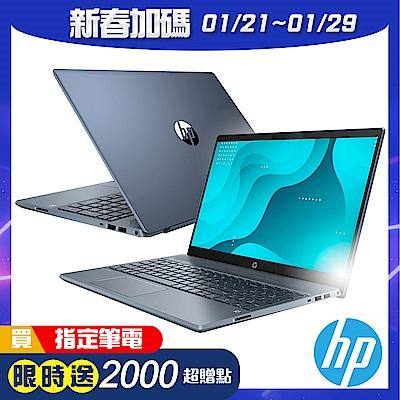 HP Pavilion 15-cs2117TX筆電(i7-8565U/MX250/4G)