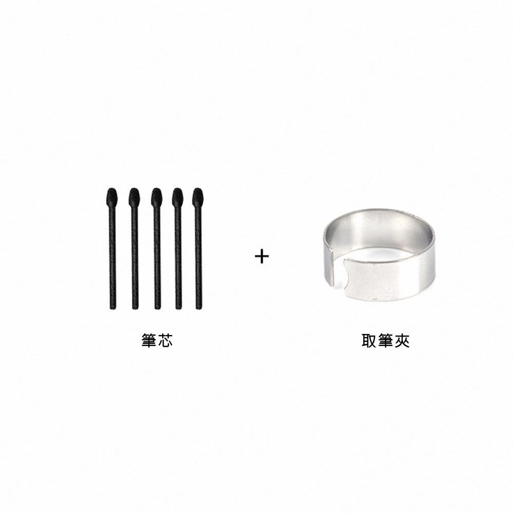 文石 BOOX Wacom 電磁筆筆芯組-黑色(5入)