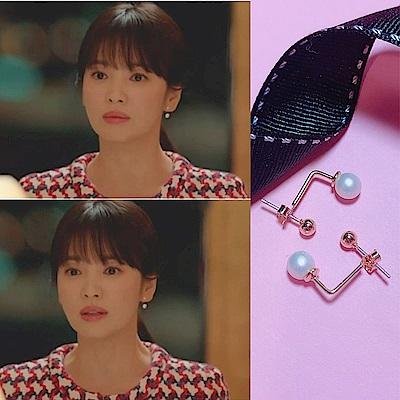 梨花HANA 韓國925銀男朋友宋慧喬上下雙色珍珠耳環