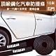 【super舒馬克】專業型車門鋼片防撞條(10米-四門用) product thumbnail 1