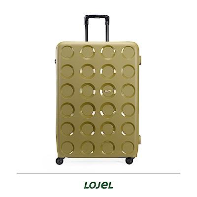 LOJEL VITA 32吋 防盜拉鍊箱 橄欖綠 PP材質