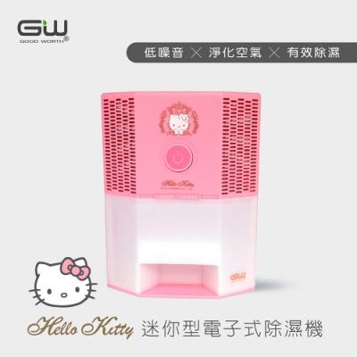 GW水玻璃 HELLO KITTY 八角電子式除濕機