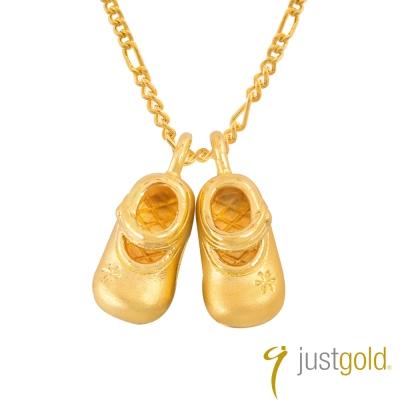 鎮金店Just Gold 黃金吊墜-Babe返學鞋