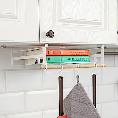 澄境 日系木把手櫥櫃下掛收納籃(2入)