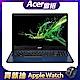 Acer A315-55G-52KU 15吋筆電(i5-10210U/MX230/4G/256G SSD+1TB/Aspire 3/藍) product thumbnail 1