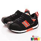 IFME健康機能鞋 輕量運動款 FI71012黑色(小童段)