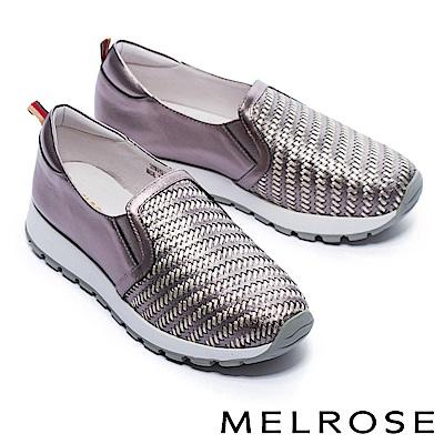 休閒鞋 MELROSE 迷人魅力異材質拼接全真皮厚底休閒鞋-金