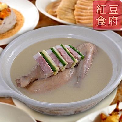 紅豆食府 杭州老鴨煲x1盒(1500g/盒)