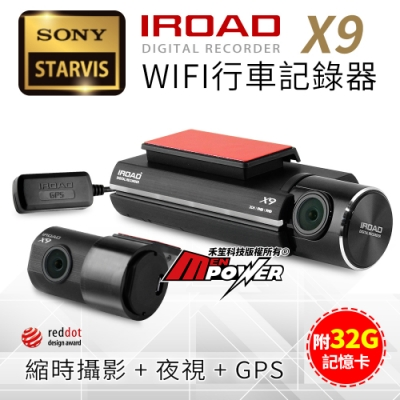韓國 IROAD X9 前後1080P雙鏡頭 wifi 隱藏型行車紀錄器+GPS