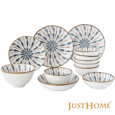Just Home日式彩十陶瓷12件碗盤餐具組(6人份)