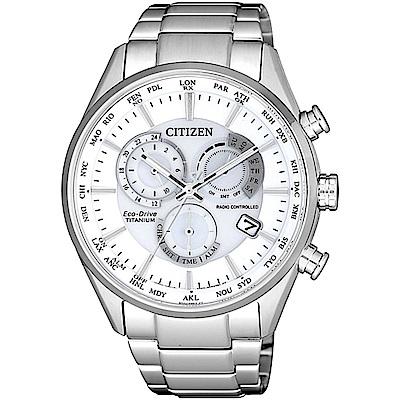 CITIZEN 星辰Eco-Drive限定店鋪販售電波對時鈦金屬腕錶(CB5020-87A)