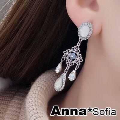 【3件5折】AnnaSofia 巴洛克藍晶乳白石 925銀針耳針耳環(銀系)