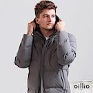 歐洲貴族 oillio 羽絨外套 無縫痕款式 袖子縮口設計 灰色