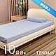 TENDAYS 樂齡紓壓床墊3尺標準單人10cm厚 product thumbnail 1