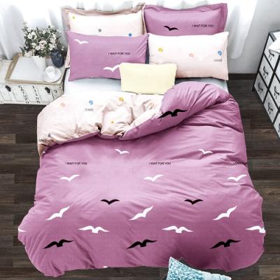 A-one 雪紡棉 雙人床包/枕套 三件組-小海鷗-紫