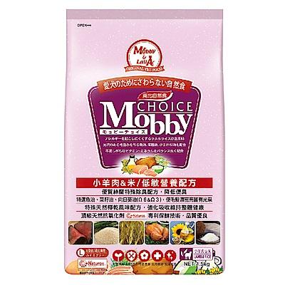 莫比Mobby 羊肉&米 大型幼母犬專業配方 3KG 兩包組