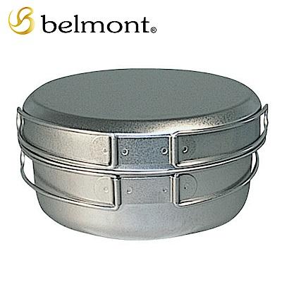 【日本Belmont】超輕量登山露營鈦鍋組-S