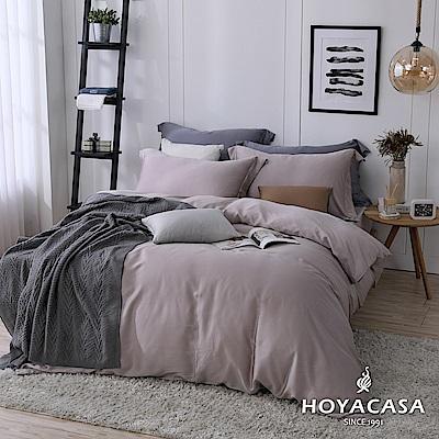 HOYACASA自由簡約 加大四件式60支天絲被套床包組-曠野銅