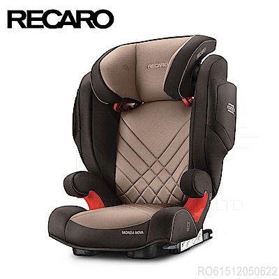 德國RECARO Monza Nova 2 Seatfix成長型汽座-摩卡棕