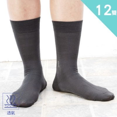 ROBERTA 諾貝達  刺繡紳士襪NO.4005-<b>12</b>雙入