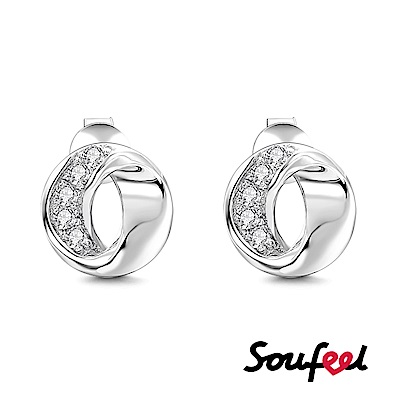 SOUFEEL索菲爾 925純銀耳環 優雅