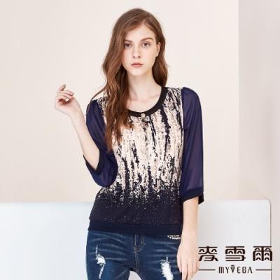 【麥雪爾】棉質抽象印花異材質拼接上衣