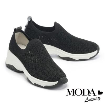 休閒鞋 MODA Luxury 簡約率性飛織拼接牛皮厚底休閒鞋-黑