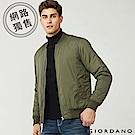 GIORDANO 男裝MA1鋪棉飛行外套/夾克-50 葡萄葉綠