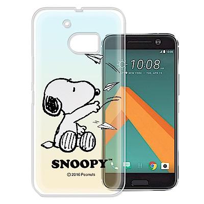 史努比 正版授權 宏達電 HTC 10 / M10 漸層彩繪軟式手機殼(紙飛機)