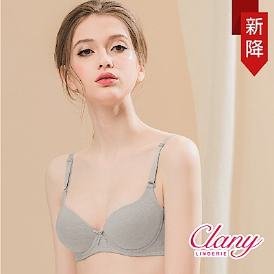 台灣製無痕軟鋼圈棉質消臭竹炭 B-C 內衣 清新美人 可蘭霓Clany