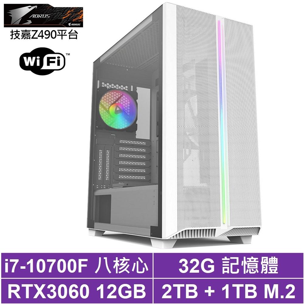 技嘉Z490平台[天魁劍龍]i7八核RTX3060獨顯電玩機