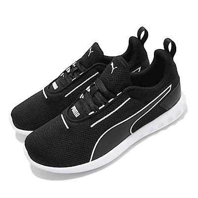Puma休閒鞋Carson 2 Concave女鞋