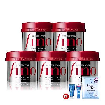[加贈3好禮]FINO 高效滲透護髮膜 230G X5入