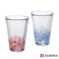 ADERIA 日本進口津輕系列長型紅藍玻璃對杯組